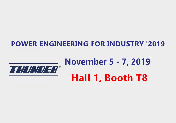 Power Engineering for Industry 2019